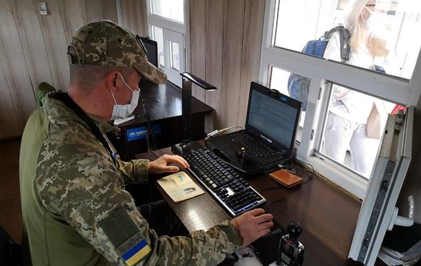 На КПВВ Донбасу продовжили обмежувальні заходи до кінця року