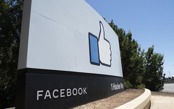 Реклама у Facebook обійшлася партіям у мільйони доларів