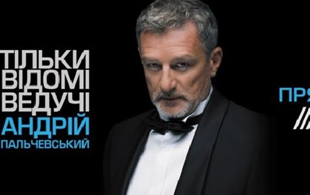 Андрія Пальчевського занесли у базу сайту  Миротворець .