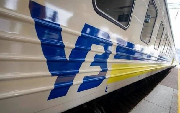 Укрзализныця возобновила продажу билетов на 11 станциях