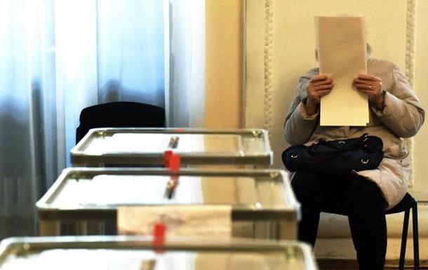 В Украине не открылись четыре избирательных участка