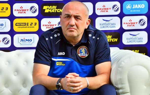 Львів офіційно підтвердив відставку головного тренера
