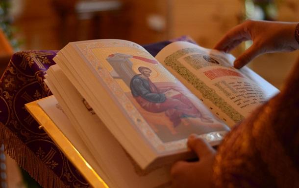 Евангелие - это свидетельство о воплотившемся Боге
