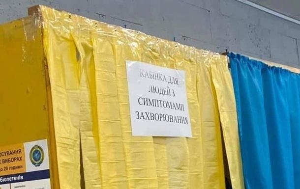 В Кропивницком у членов избиркома обнаружили коронавирус