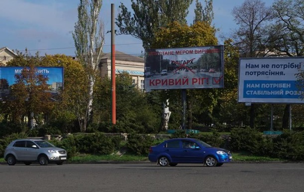Чому партія Зеленського втратила довіру в його рідному місті