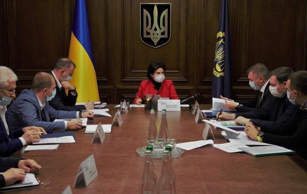 Венедиктова раскритиковала работу ГБР
