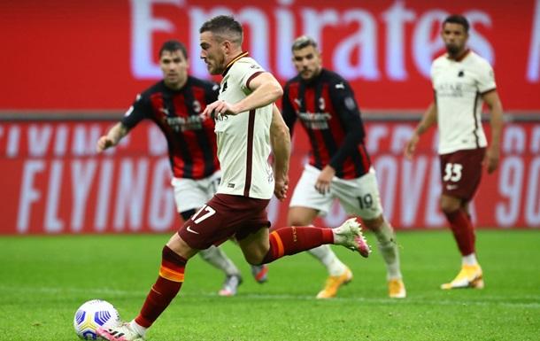 Рома вырвала ничью в матче-триллере с Миланом