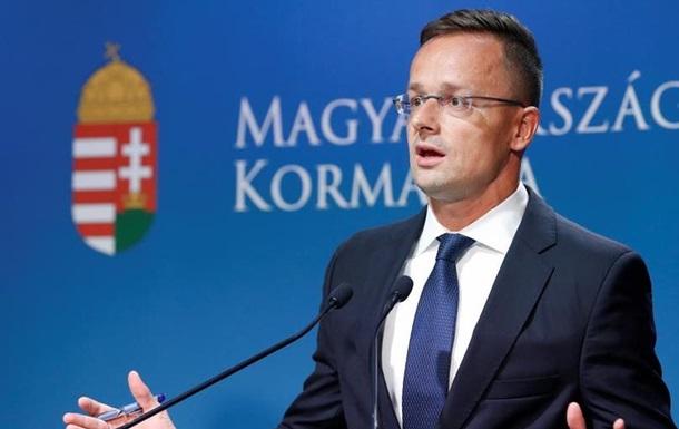 Сіярто прокоментував заборону в їзду угорським посадовцям