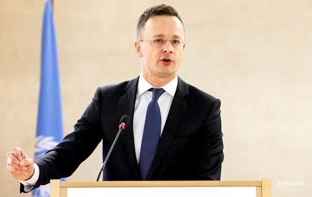 Сийярто ответил Киеву на запрет въезда чиновников