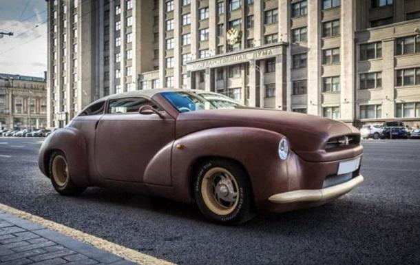 В Москве продали авто обтянутое кожей бизона