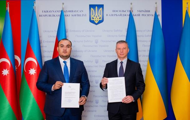 Украина открыла консульство в Азербайджане