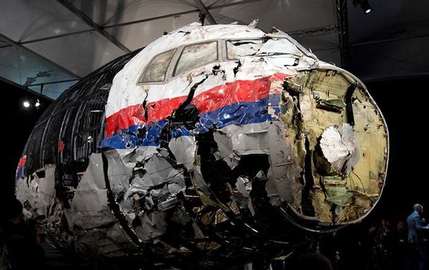 В Нидерландах опровергли причастность России к катастрофе МН-17