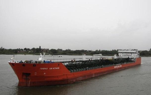 Взрыв на танкере в Азовском море: найдены останки моряков
