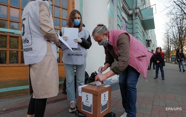 ВС отказался признавать агитацией опрос Зеленского