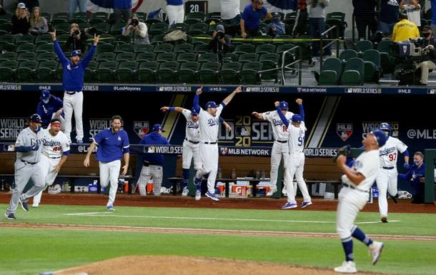 Мировая серия. Лос-Анджелес Доджерс - чемпионы MLB