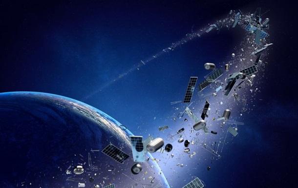 У Європі роблять прибиральника космічного сміття