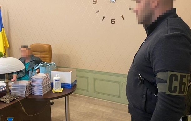 ВАКС отказался отстранять главу харьковского админсуда