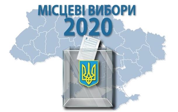 Нарушения на местных выборах-2020: краткий обзор
