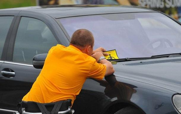 Автомобили для льготников освободили от налогов