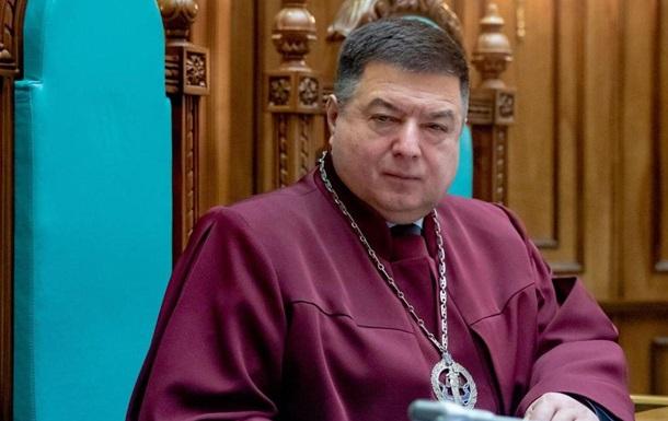 Голова КСУ не задекларував у Криму ділянку - ЗМІ