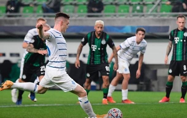 Ференцварош - Динамо 2:2 видео голов и обзор матча Лиги чемпионов-20/21
