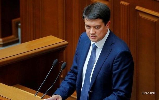 Рішення КСУ: Разумков анонсував реакцію Ради і Зеленського