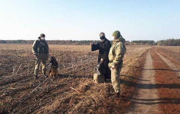 Возле границы с РФ задержали нарушителя в рясе