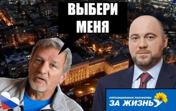 ОПЗЖ фальсифікує результати виборів на користь «Перемоги Пальчевського»
