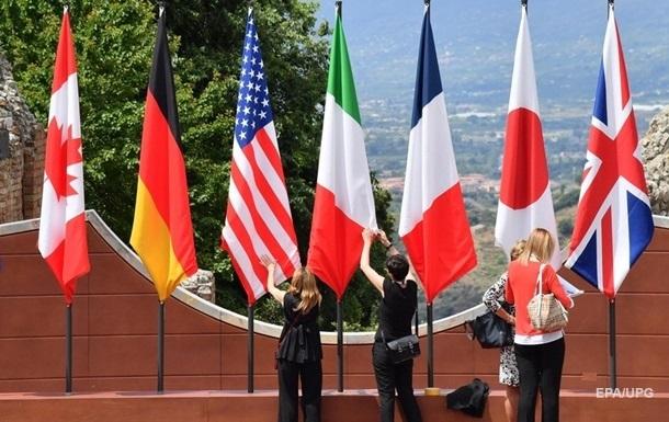 У G7 відреагували на рішення КСУ