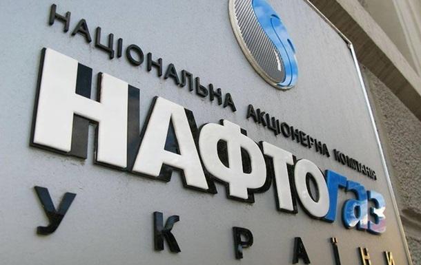 Кабмин утвердил новый устав Нафтогаза