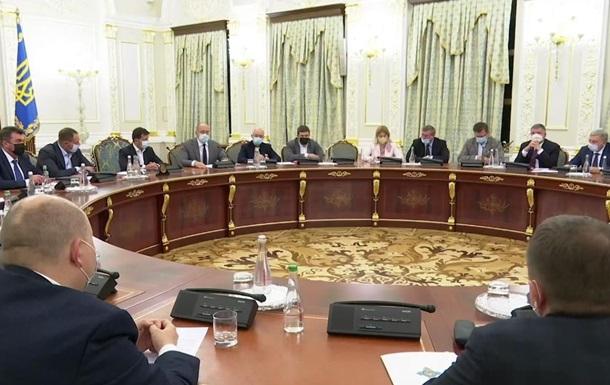 Экстренное заседание Кабмина по КСУ: что решили