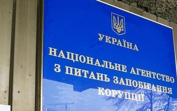НАЗК відновило доступ до Держреєстру декларацій