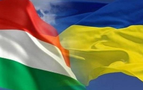 Черговий скандал між Україною та Угорщиною