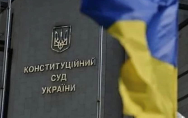 Конституційна криза в Україні