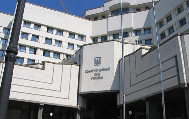 В КСУ рассказали о проблеме закона о декларациях