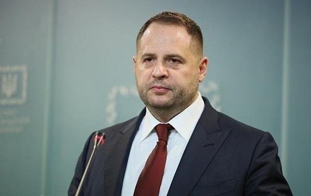 Тишина  на Донбассе продолжается - Ермак