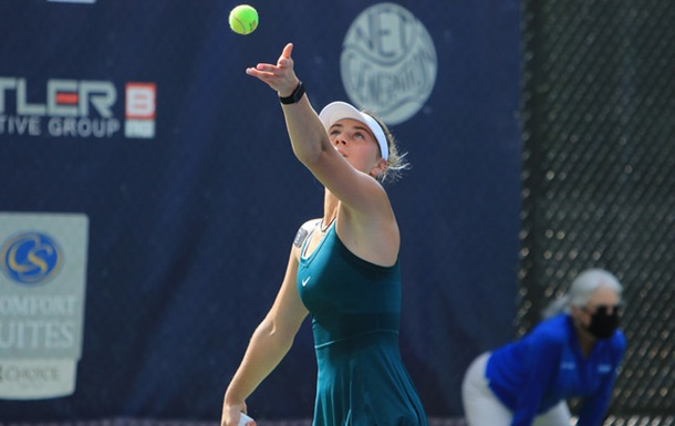 Костюк на отказе соперницы вышла во второй финал турнира ITF подряд
