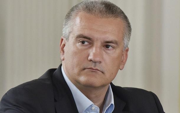 Аксьонов відповів на чутки про свою відставку
