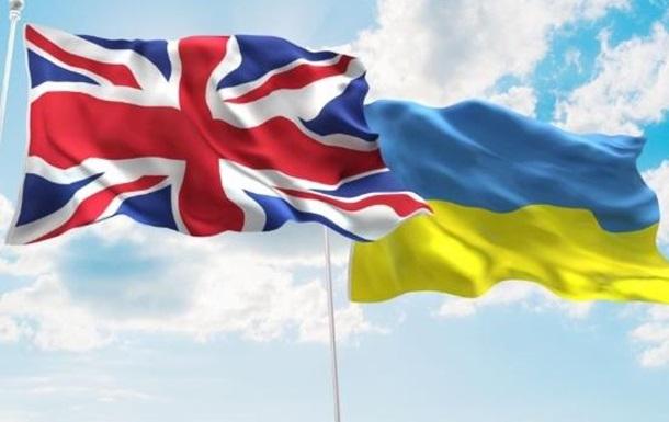Великобритания надежный партнер Украины в вопросах безопасности