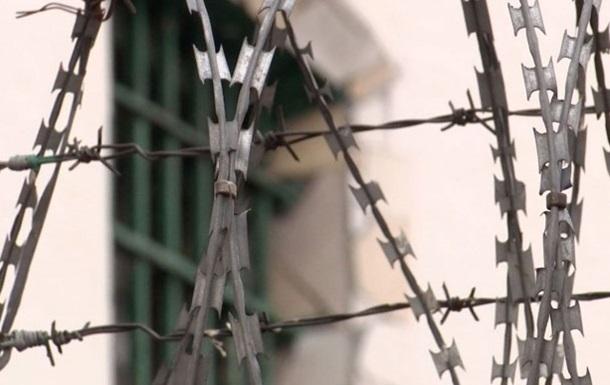 У Мін юсті повідомили, скільки коштує утримання довічно ув язнених