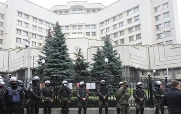 Україна-крок до колапсу конституційного ладу.