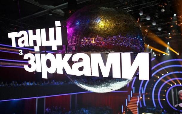 Танцы со звездами 2020: мистический вечер и кто покинул шоу