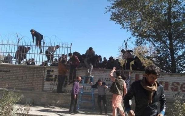 У Кабулі сталася стрілянина в університеті