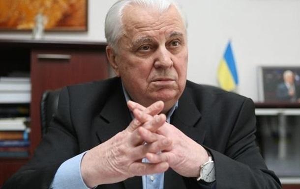 Кравчук рассказал о  плане действий  по Донбассу