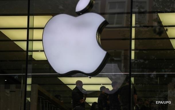 Apple объявила дату еще одной презентации