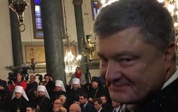 Томос - гибридный гундяевский подарок Путина липецкому барыге