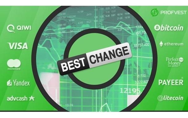 BestChange – проект, который принесет пользу тем, кто желает обменять валюту онлайн, хочет сделать это выгодно и безопасно