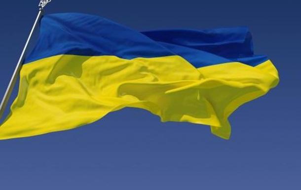 Україна - крок до колапсу