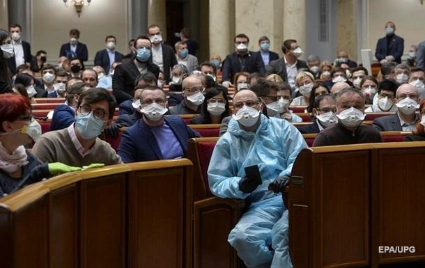 В Раде собирают подписи за отставку судей КСУ