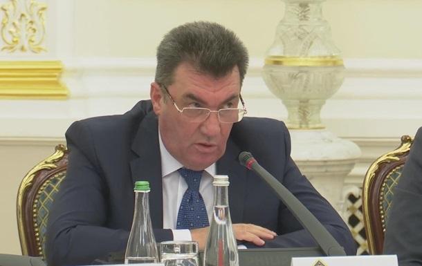 В СНБО призвали главу КСУ подать в отставку